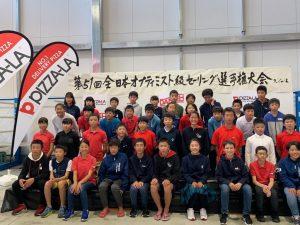 REGATISTA DEL CLUB AL JAPÓ - Vela -